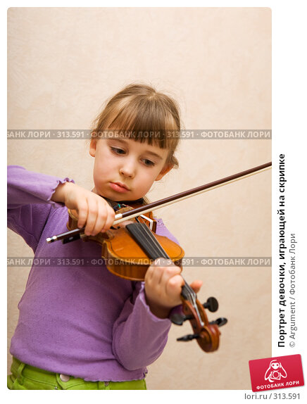 Портрет девочки, играющей на скрипке, фото № 313591, снято 2 марта 2008 г. (c) Argument / Фотобанк Лори