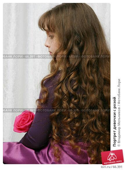 Портрет девочки с розой, фото № 66391, снято 24 октября 2004 г. (c) Владимир Мельников / Фотобанк Лори