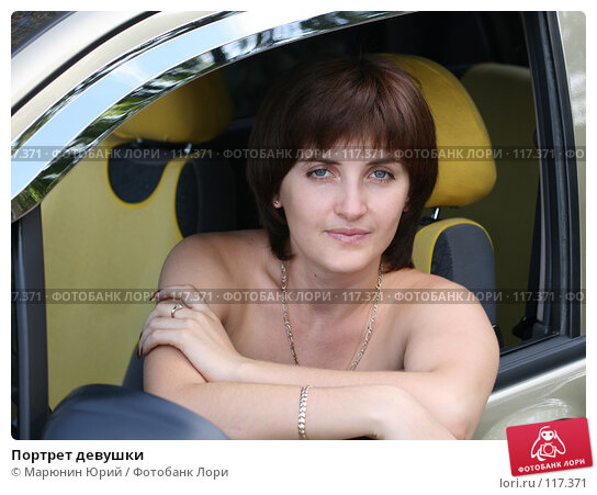 Портрет девушки, фото № 117371, снято 27 августа 2007 г. (c) Марюнин Юрий / Фотобанк Лори