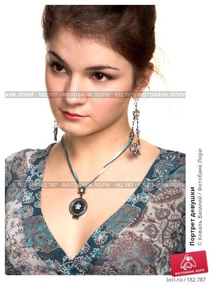 Портрет девушки, фото № 182787, снято 2 ноября 2006 г. (c) Коваль Василий / Фотобанк Лори