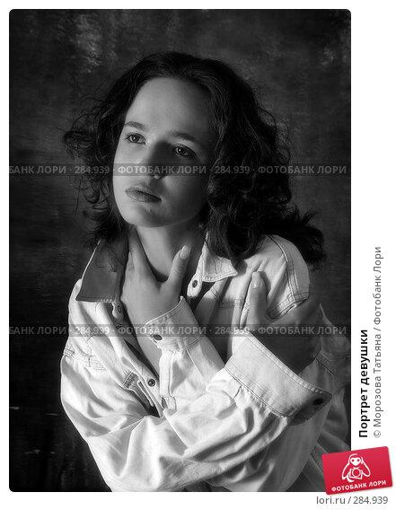 Портрет девушки, фото № 284939, снято 16 октября 2004 г. (c) Морозова Татьяна / Фотобанк Лори