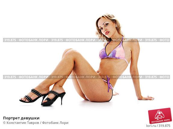 Портрет девушки, фото № 319875, снято 10 октября 2007 г. (c) Константин Тавров / Фотобанк Лори