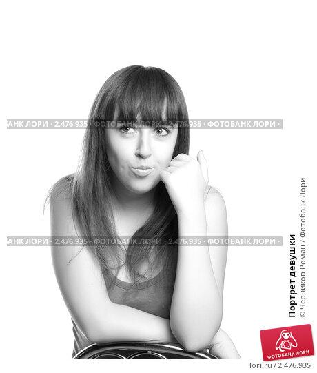 Купить «Портрет девушки», фото № 2476935, снято 22 января 2011 г. (c) Черников Роман / Фотобанк Лори