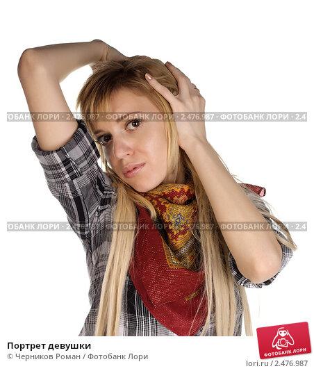 Купить «Портрет девушки», фото № 2476987, снято 7 марта 2011 г. (c) Черников Роман / Фотобанк Лори