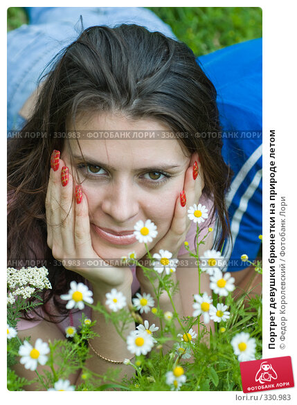 Портрет девушки брюнетки на природе летом, фото № 330983, снято 22 июня 2008 г. (c) Федор Королевский / Фотобанк Лори