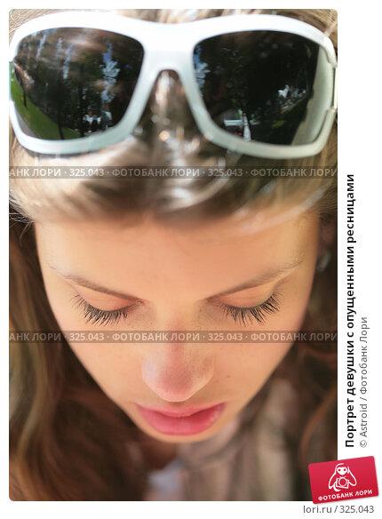 Портрет девушки с опущенными ресницами, фото № 325043, снято 8 июня 2008 г. (c) Astroid / Фотобанк Лори