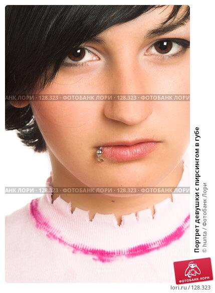 Портрет девушки с пирсингом в губе, фото № 128323, снято 24 июля 2007 г. (c) hunta / Фотобанк Лори