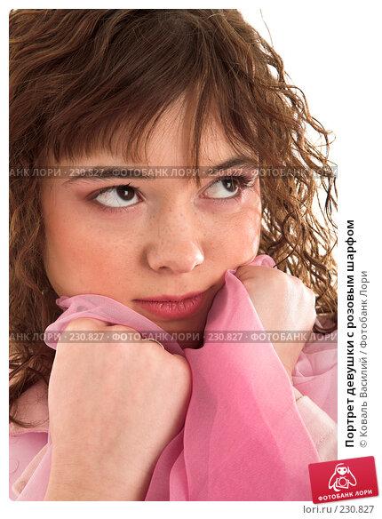 Портрет девушки с розовым шарфом, фото № 230827, снято 27 февраля 2008 г. (c) Коваль Василий / Фотобанк Лори