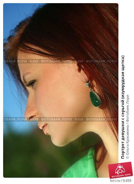 Портрет девушки с серьгой (изумрудная щетка), фото № 9659, снято 1 августа 2006 г. (c) Ольга Красавина / Фотобанк Лори