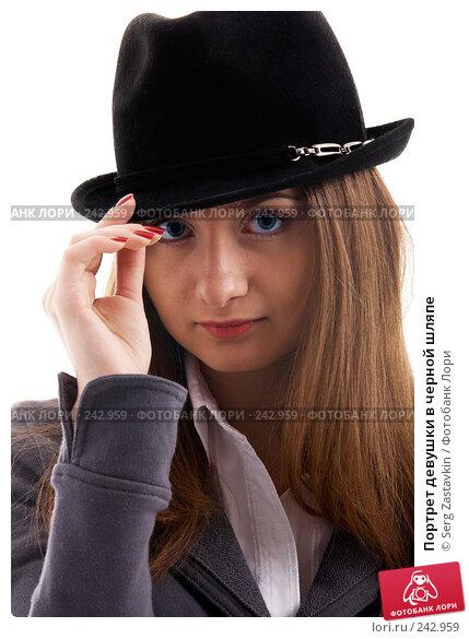 Портрет девушки в черной шляпе, фото № 242959, снято 2 февраля 2008 г. (c) Serg Zastavkin / Фотобанк Лори