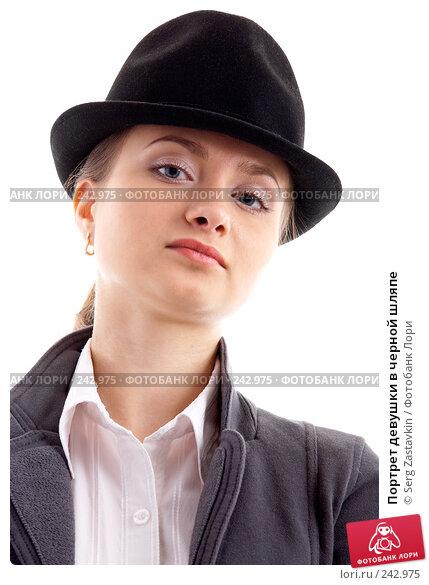 Портрет девушки в черной шляпе, фото № 242975, снято 2 февраля 2008 г. (c) Serg Zastavkin / Фотобанк Лори
