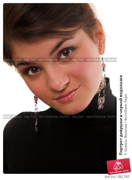 Портрет девушки в черной водолазке, фото № 182747, снято 2 ноября 2006 г. (c) Коваль Василий / Фотобанк Лори