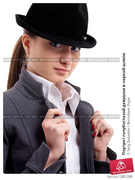Портрет голубоглазой девушки в черной шляпе, фото № 205359, снято 2 февраля 2008 г. (c) Serg Zastavkin / Фотобанк Лори