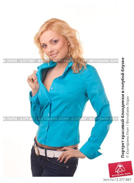 зрелая блондинка в синей кофточки с полицейским рассказать