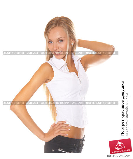 Портрет красивой девушки, фото № 250203, снято 24 сентября 2007 г. (c) Серёга / Фотобанк Лори