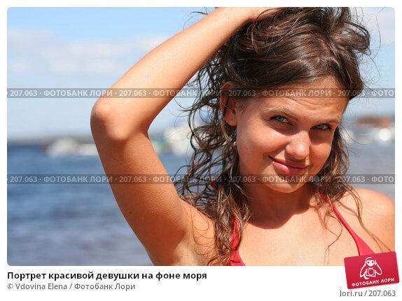 Портрет красивой девушки на фоне моря, фото № 207063, снято 8 августа 2007 г. (c) Vdovina Elena / Фотобанк Лори