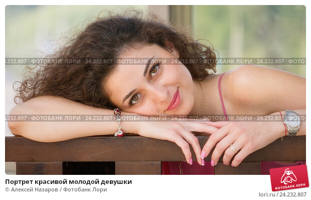 Купить «Портрет красивой молодой девушки», фото № 24232807, снято 3 июля 2016 г. (c) Алексей Назаров / Фотобанк Лори
