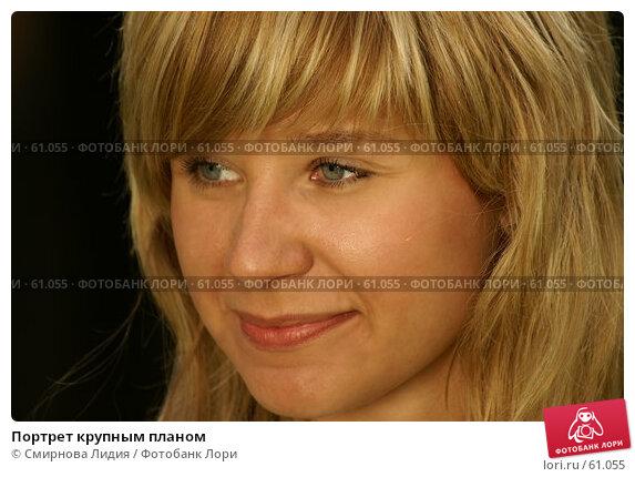 Портрет крупным планом, фото № 61055, снято 24 июня 2007 г. (c) Смирнова Лидия / Фотобанк Лори