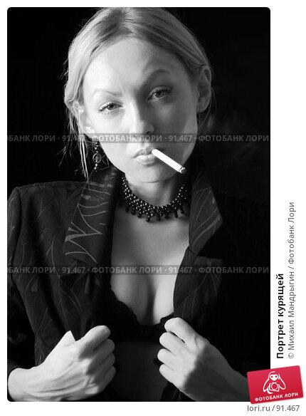 Купить «Портрет курящей», фото № 91467, снято 6 ноября 2004 г. (c) Михаил Мандрыгин / Фотобанк Лори