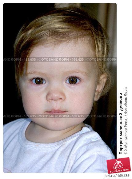 Портрет маленькой  девочки, фото № 169635, снято 26 ноября 2007 г. (c) Хайрятдинов Ринат / Фотобанк Лори
