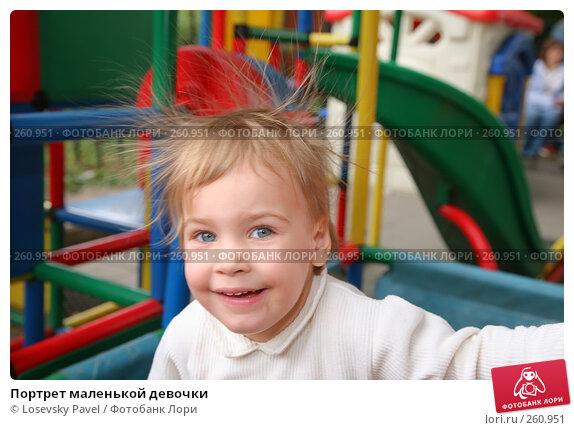 Портрет маленькой девочки, фото № 260951, снято 25 мая 2017 г. (c) Losevsky Pavel / Фотобанк Лори