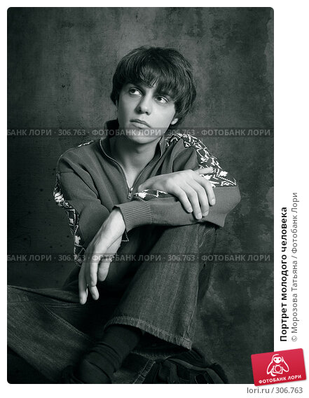Портрет молодого человека, фото № 306763, снято 1 декабря 2005 г. (c) Морозова Татьяна / Фотобанк Лори