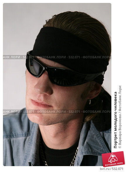 Купить «Портрет молодого человека», фото № 532071, снято 15 августа 2008 г. (c) Варвара Воронова / Фотобанк Лори