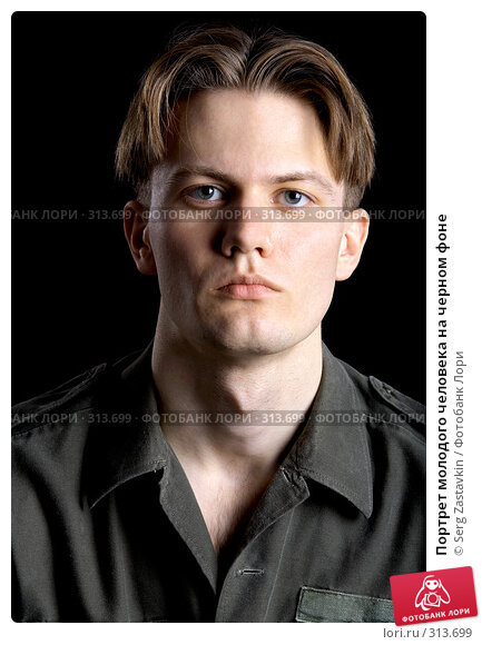 Портрет молодого человека на черном фоне, фото № 313699, снято 9 марта 2008 г. (c) Serg Zastavkin / Фотобанк Лори