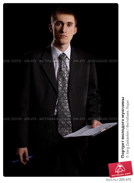Портрет молодого мужчины, фото № 209475, снято 9 февраля 2008 г. (c) Serg Zastavkin / Фотобанк Лори