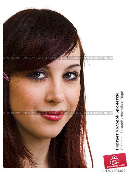 Портрет молодой брюнетки, фото № 203027, снято 29 ноября 2006 г. (c) Коваль Василий / Фотобанк Лори