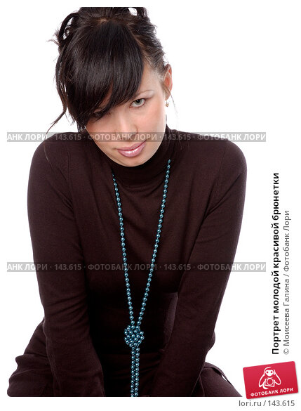 Портрет молодой красивой брюнетки, фото № 143615, снято 28 октября 2007 г. (c) Моисеева Галина / Фотобанк Лори