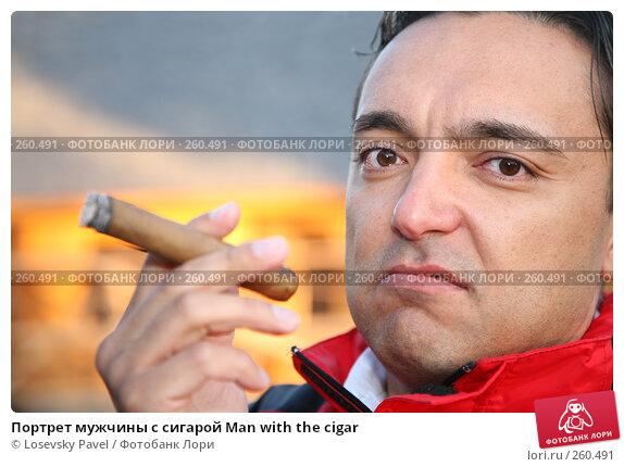 Портрет мужчины с сигарой Man with the cigar, фото № 260491, снято 21 января 2017 г. (c) Losevsky Pavel / Фотобанк Лори