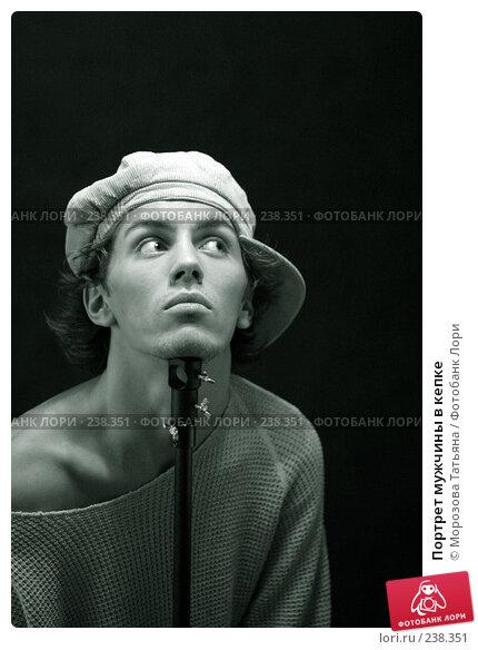 Портрет мужчины в кепке, фото № 238351, снято 20 января 2004 г. (c) Морозова Татьяна / Фотобанк Лори