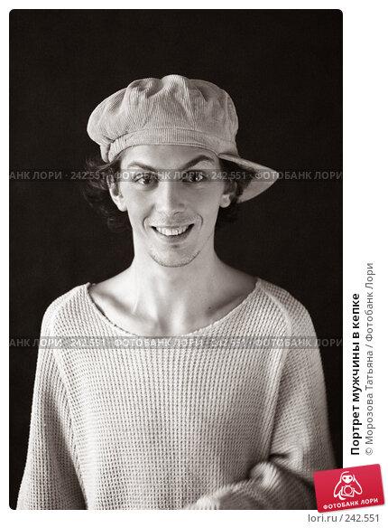 Портрет мужчины в кепке, фото № 242551, снято 20 января 2004 г. (c) Морозова Татьяна / Фотобанк Лори