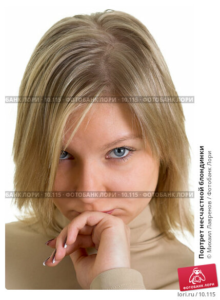 Портрет несчастной блондинки, фото № 10115, снято 4 марта 2006 г. (c) Михаил Лавренов / Фотобанк Лори
