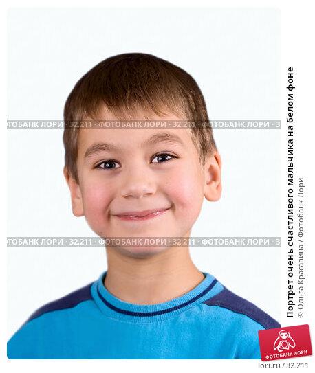 Портрет очень счастливого мальчика на белом фоне, фото № 32211, снято 20 декабря 2006 г. (c) Ольга Красавина / Фотобанк Лори