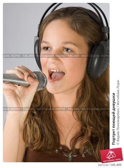 Портрет поющей девушки, фото № 145499, снято 5 ноября 2007 г. (c) Вадим Пономаренко / Фотобанк Лори