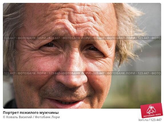 Купить «Портрет пожилого мужчины», фото № 123447, снято 17 сентября 2006 г. (c) Коваль Василий / Фотобанк Лори