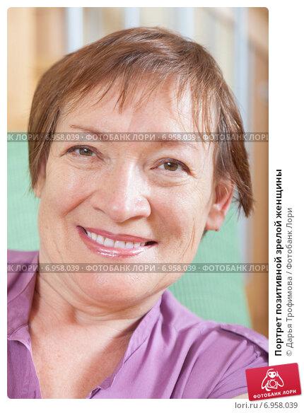 Смотреть бесплатно зрелые женщины 15 фотография