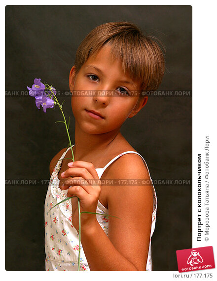 Портрет с колокольчиком, фото № 177175, снято 13 июля 2004 г. (c) Морозова Татьяна / Фотобанк Лори