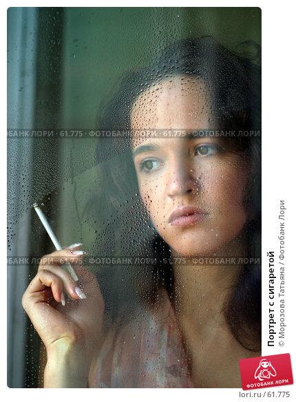 Купить «Портрет с сигаретой», фото № 61775, снято 16 октября 2004 г. (c) Морозова Татьяна / Фотобанк Лори