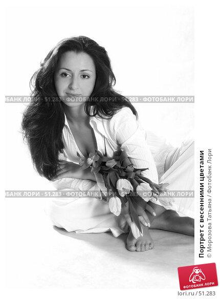 Портрет с весенними цветами, фото № 51283, снято 20 мая 2006 г. (c) Морозова Татьяна / Фотобанк Лори
