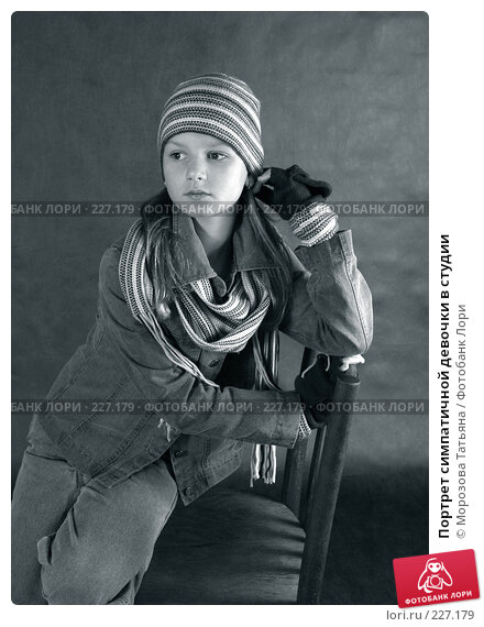 Портрет симпатичной девочки в студии, фото № 227179, снято 13 октября 2004 г. (c) Морозова Татьяна / Фотобанк Лори