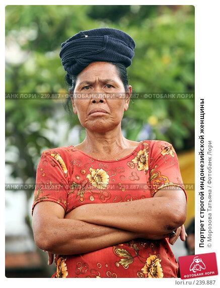 Портрет строгой индонезийской женщины, фото № 239887, снято 29 февраля 2008 г. (c) Морозова Татьяна / Фотобанк Лори