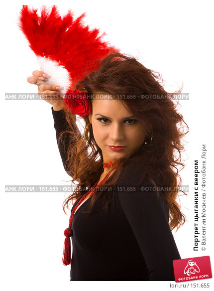 Портрет цыганки с веером, фото № 151655, снято 8 декабря 2007 г. (c) Валентин Мосичев / Фотобанк Лори