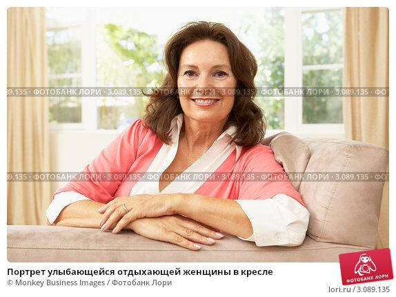 Портрет улыбающейся отдыхающей женщины в кресле, фото № 3089135, снято 10 августа 2009 г. (c) Monkey Business Images / Фотобанк Лори