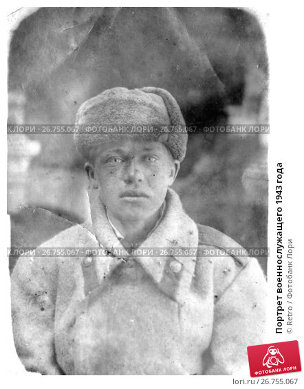 Купить «Портрет военнослужащего 1943 года», фото № 26755067, снято 23 ноября 2017 г. (c) Retro / Фотобанк Лори