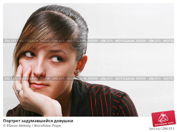 Портрет задумавшейся девушки, фото № 296511, снято 16 апреля 2008 г. (c) Efanov Aleksey / Фотобанк Лори