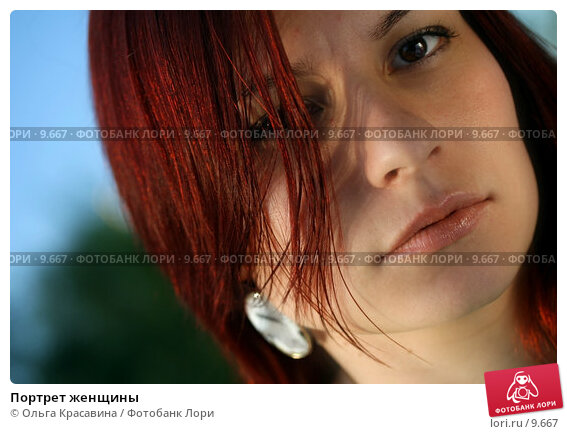 Портрет женщины, фото № 9667, снято 1 августа 2006 г. (c) Ольга Красавина / Фотобанк Лори