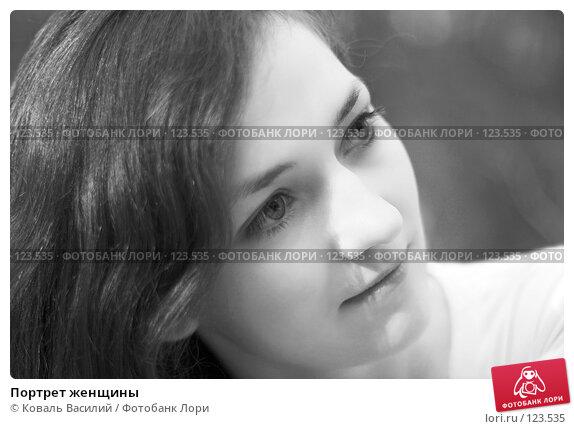 Портрет женщины, фото № 123535, снято 27 октября 2016 г. (c) Коваль Василий / Фотобанк Лори